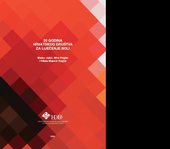 HDLB monografija